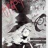 おじさんのCDレビュー#28 『地方都市のメメント・モリ / amazarashi』