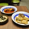 豊洲の「米花」で銀ダラ煮付け、茄子胡麻、長芋海苔。