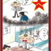 中国人とは㉗ 「へんはお」・「ぶーはお」