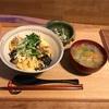 ウナ卵丼と湯葉和え   8/4       火曜  夜