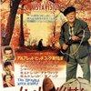 「ハリーの災難」 (1955年)