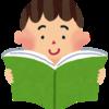 飛行機で読書 【外国人 その本どうやって読んでるの!?】