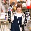 あなたの買い物が日本を変える??