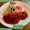 🚩外食日記(690)    宮崎ランチ  🆕 「洋食亭 ローリエ」より、【Aランチ】‼️