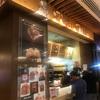 ママロッティ@IMM コーヒー味がうまい