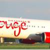 【セール情報】セントレアからカナダバンクーバーへの直行便就航記念セール開催中!