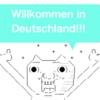 ドイツ語教科書の舞台はどこなのか?