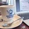 Macbook Airを利用して、喫茶店で初投稿@星乃珈琲店
