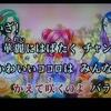 【沖縄】沖縄浮浪日記 11月9日~11月10日 知っているアニソンが多すぎてカラオケで歌いきれない