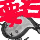 鯰太郎のきぃすとん日記
