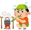 友人宅にあった薪割り機ログマチックがこの夏のキャンプにおすすめ!