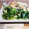 創生川イーストで頬張るオマール海老は美味である
