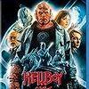 『ヘルボーイ』(2004) ギレルモ・デル・トロ:監督