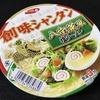 サッポロ一番 創味シャンタン 八宝菜風塩ラーメン 八宝菜とは言い過ぎなものの