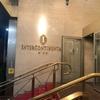 2019/04/XX-Intercontinental Vienna Junior Suite Park View