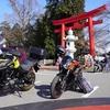 バイク神社こと安住神社にご祈祷で安全祈願