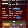 【#将棋ウォーズ】報告書🥞午後4時49分🌃m(*_ _)m🌃