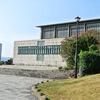 長崎観光しにるるぶ