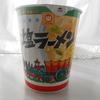 姫路市大津区のイオンで「マルちゃん 縦型ビッグ 塩ラーメン(カップ麺)」を買って食べた感想