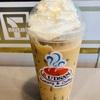 タイのセブンイレブンでコーヒーを買ってみた