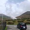 日本最大11万キロワットの発電能力 ―― 八丁原地熱発電所