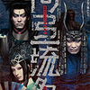 歌舞伎NEXT『阿弖流為』染五郎、勘九郎、七之助主演@新橋演舞場7月24日昼の部