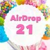 【AirDrop21】無料配布で賢く!~タダで仮想通貨をもらっちゃおう~