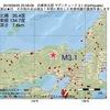 2016年09月25日 22時56分 兵庫県北部でM3.1の地震