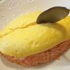 【五穀】明太子オムライスの「メンオムランチ」を食べた感想【福岡六本松グルメ】