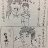 【漫画】ベスト先輩ズ①