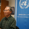 連載「日本人元職員が語る国連の舞台裏」 ~日本の国連加盟60周年特別企画~ (9)