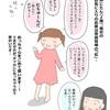 「すくパラ倶楽部」掲載のお知らせ(27)&おまけ小ネタ
