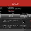 トライオートETF 10月の収益は0円
