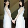 日向坂46・小坂菜緒&金村美玖「3年後の答え合わせ」 『UTB』表紙で成長した美しさ
