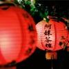 旅行と写真~台湾①~