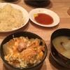 ピリ辛親子丼(レシピ)、佐賀県唐津市のイカシュウマイ、あげいん。