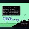 ファイナルファンタジーファン必見!メインテーマについて植松さんが語る動画が公開されています