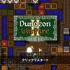 敵が大量になだれ込むタワーディフェンス、Dungeon Warfare2が発売