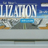 シヴィライゼーション 世界七大文明のゲームと攻略本 プレミアソフトランキング