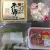 【我が家の定番】麻婆豆腐てんこ盛り…食べたくない?