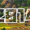 【2014年】「農家の数」ランキング