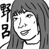 【邦画】『ハッピーメール』ネタバレ感想レビュー--野呂佳代の身体的な魅力が満載のアイドル映画