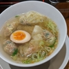 【関内】夜もコスパ最強。本場より美味しいかもしれないワンタン麺が最高|香港雲呑専門店 賢記