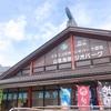 【京都】丹後半島の道の駅『てんきてんき丹後(オートキャンプ場も!♪)』の車中泊情報と施設のご紹介! 最寄りの日帰り温泉情報も♪