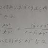 大学入試数学で「1」といえば。