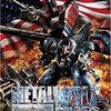 メタルウルフカオスXD フロムの神ゲーがPS4,XboxOne,PCで復活!METAL WOLF CHAOS
