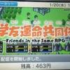 ニンテンドーeショップ更新!3DSであのDSiウェア最後の超大作「ナゾのミニゲーム」が復活!WiiUでメダロット弐CORE!