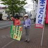 高橋明子市議からバトンタッチを受ける坂本こういち予定候補の応援に行きました。