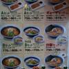 麺二題 「8番らーめん」太閤山東山店 & 「清水そばそば峠」山田村