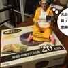天ぷら鍋を買っちゃいました(*^-^*)